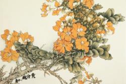 WANG - Ast mit gelben Blüten