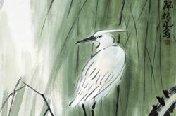WEN - Bird